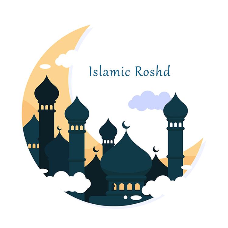 islamic roshd website is shie